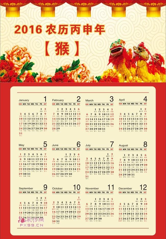 你知道一年12个月份英文名称的来历吗?