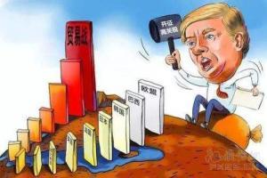 """人民日报谈""""恐美""""情绪:中国人要有中国人的志气"""