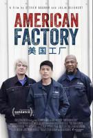 """曹德旺的""""美国工厂"""":让美国人改变对中国人的看法"""