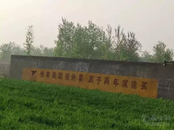 中国的广告为什么都奇葩?