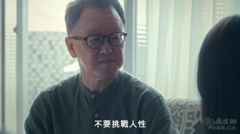 """""""大衣哥""""捐款140万上热搜:拜托你不要再做老好人了"""