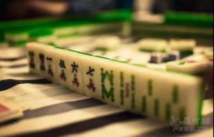 中国麻将:世界最早的区块链项目