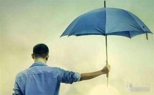 感谢生命中,默默为你撑伞的人