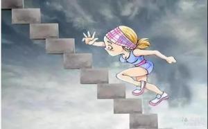 励志美文:人生就像爬楼梯