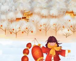 新年三愿:家人安康,不改善良,心态乐观