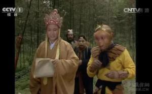 孙悟空和唐三藏,才是好搭档